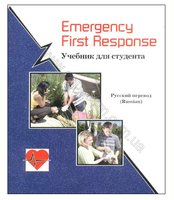 Учебник PADI Emergency First Response